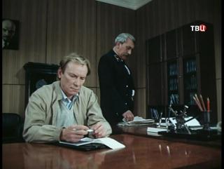Визит к минотавру. (1987. Серия 1).