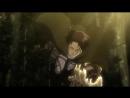 Микаса и Леви спасают Эрена