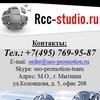 RCC-STUDIO Coздание/Дизайн/Продвижение сайтов