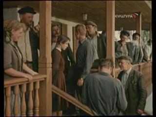 Наш общий друг (1962)реж. Иван Пырьев