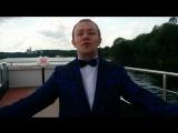 Ведущий Андрей Шишкин на теплоходе.