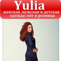 opt_yulia