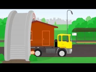 Мультфильмы для детей про машинки. Доктор Машинкова. Правила дорожного движения знаки. больше видео в группе