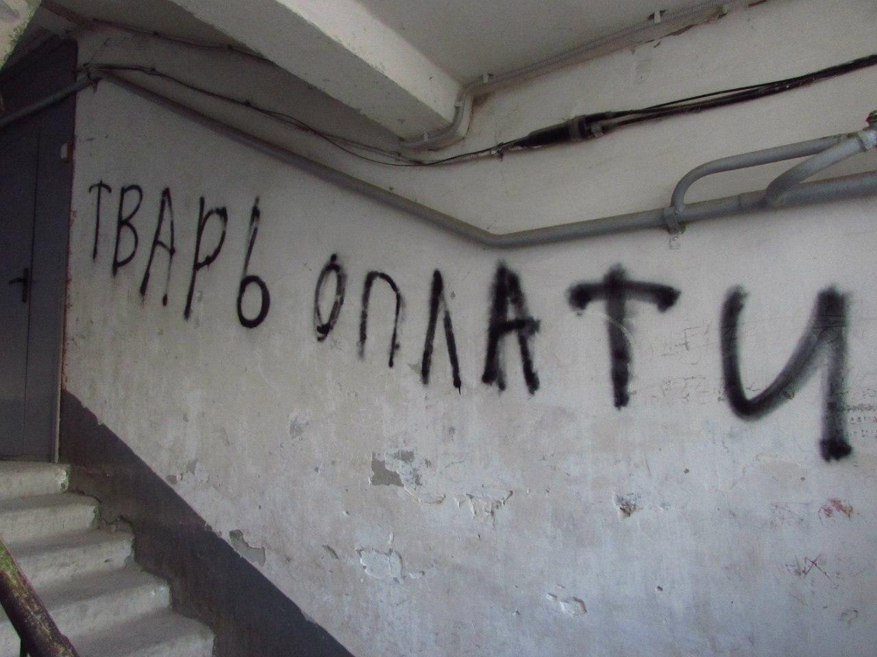 Надпись говорит сама за себя