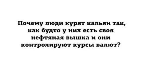 Аристократизм (соционика, Миронов)