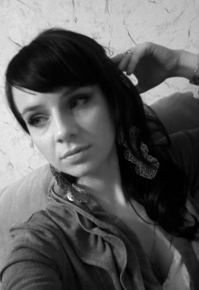 Марина Евсеева