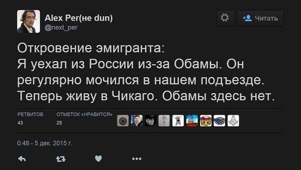 Россия примет меры в ответ на усиление НАТО в Европе, - замглавы МИД РФ Мешков - Цензор.НЕТ 8865