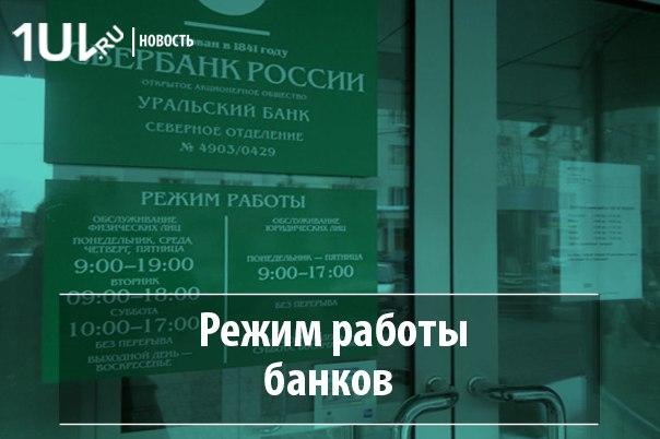 Гостиница Рената - Адлер, ул. Ленина, 219/18 А