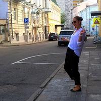 Anna Vasina