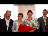 «Свадьба сына» под музыку Зуфар Билалов белэн Зэйнэп Фархетдинова - Ак майларда,ак вэгъдэлэр. Picrolla