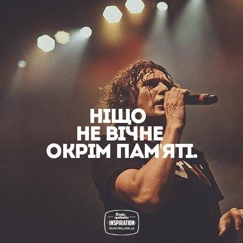 """Мой родной Крым, я очень хотела, чтобы ты меня услышал, - первое интервью Джамалы после победы на """"Евровидении-2016"""" - Цензор.НЕТ 3866"""