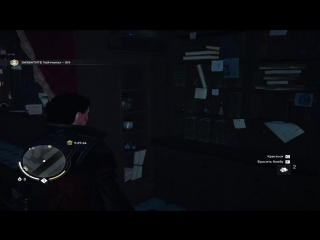 Assassin s Creed Syndicate две Иви Фрай вместе