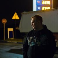 Svyatoslav Slesarskiy фото