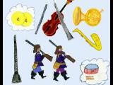 Прокофьев С. Петя и Волк Симфоническая сказка для детей