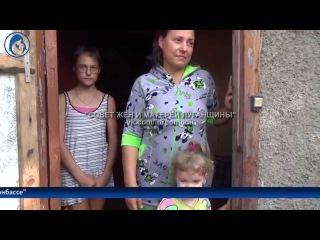 Помощь Бикмаеву Адихяму Инятулловичу - после инсульта. Терещенко Светлана Михайловны 1948 беженка