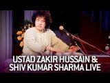 Ustad Zakir Hussain &amp Shiv Kumar At Savai Gandharva Music Festival Pune Live!
