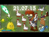 Plants vs. Zombies 2 - Piñata Parties (July 21, 2015) [1440p]