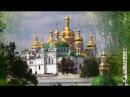 Стреляй, товарищ Киев! - КОНТРРЕВОЛЮЦИЯ NEW - 2015 год, Неофициальный клип
