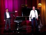 Брендон Стоун, Михаил Задорнов - песни-вопросы и песни-ответы - «Смех сквозь хохот», 2011