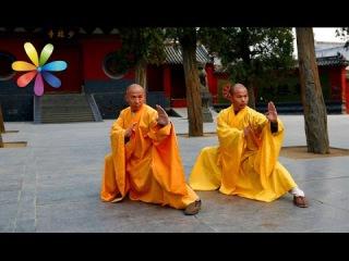 Секрет продления молодости и долголетия тибетских монахов! – Все буде добре. Вы ...