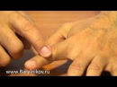 технология исцеления вашего тела через массаж пальцев