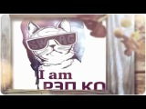 Каспийский Груз - Табор Уходит в Небо (Премьера клипа Рэп Кот) 2015 НОВИНКА