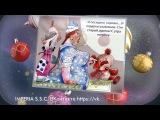 Новогодняя 2016, Класс песня про Новый Год 2016, IMPERIA S.S.C. русский рэп
