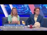 В день рождения волейбола игроки команды «Ленинрадка» были приглашены на прямой эфир телеканала Lifenews78.