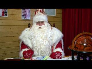 Дед Мороз — специально для «Доброго утра» - Доброе утро