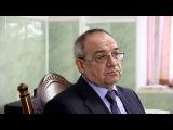Большое видео-интервью с директором ГБПОУ