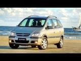 Chevrolet Zafira A