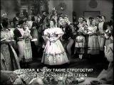 46 Любовный напиток 1946 год. L'elisir d'amore. Tito Gobbi.