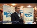 Доктор Евдокименко в Молодой гвардии 8 10 2014