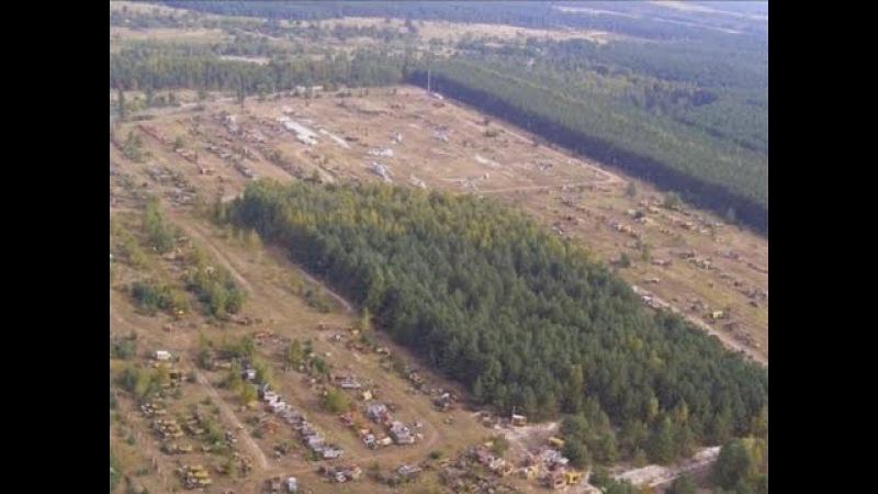 Из Чернобыльской зоны исчезла вся зараженная военная техника