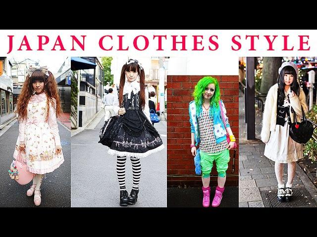 ОДЕЖДА В ЯПОНИИ — как одеваются японцы, японский стиль одежды