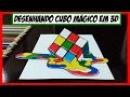 Desenhando Cubo Mágico Derretendo em 3D (Drawing Rubik's Cube in 3D)