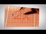 Как выиграть в лотерею или лото