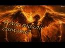 Кто такой сатана? - ч.2