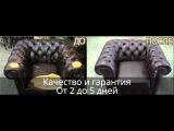 Перетяжка мебели Киев, Киевская область