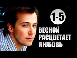 смотреть онлайн русские фильмы 2015-2016