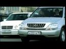 Русский трейлер фильма Бумер (2003)