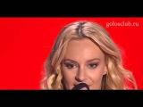 Голос 4 сезон 6 выпуск 09.10.2015 - Юлия Гаврилова