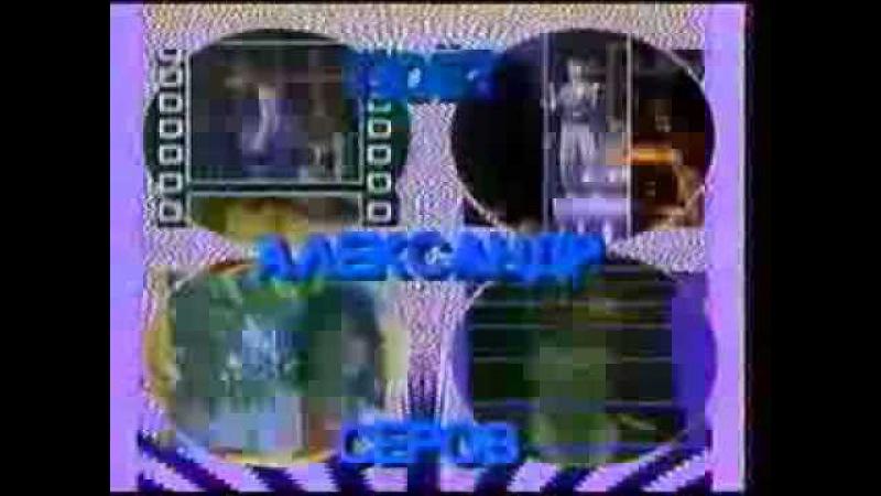 Поет Александр Серов, фильм-концерт, Центральное телевидение, 1988 г.