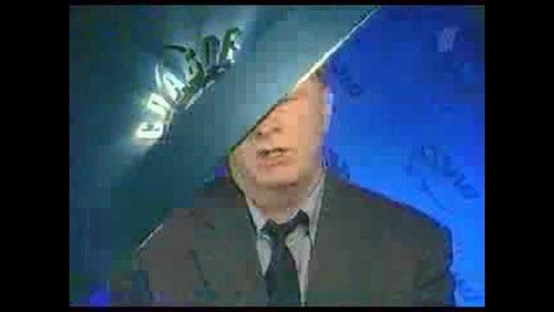 KhimkiQuiz 18 01 19 Вопрос№10 В конкурсе на право вести ЭТУ передачу на российском ТВ участвовали около ста претенденток и всем им было предложено в течение минуты наговорить игроку как можно больше гадостей