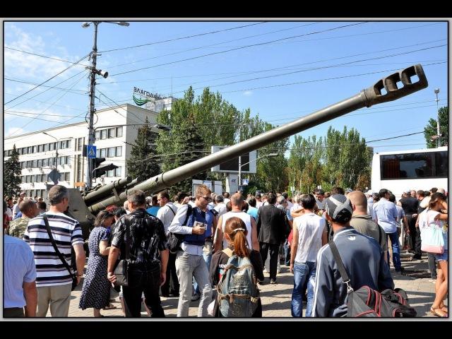 Донецк пленные укрофашисты идут коридором позора