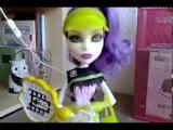 Обзор моей коллекции кукол монстер хай