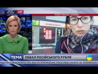 """21 ЯНВАРЯ 2016 г. КАНАЛ """"112 УКРАИНА"""" об ОБВАЛЕ РУБЛЯ"""
