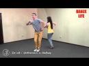 Son Cubano. Видео-уроки. Диск 1. Урок 2. Son-step с продвижением/Украшения