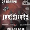 NACHTMAHR new show, в Москве, клуб Бруклин 28.11