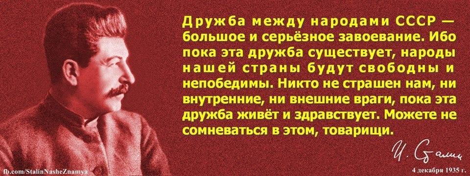 https://pp.vk.me/c628718/v628718119/1d786/qs08y0kNQyA.jpg